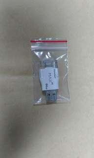 🚚 天生拍賣_Photofast MAX u2 64GB 雙頭USB隨身碟
