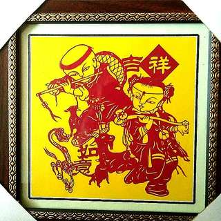吉祥如意 Chinese Art W Frame