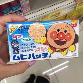 ⚫ᴿ️現貨🇯🇵日本帶回 麵包超人防蚊貼 76枚