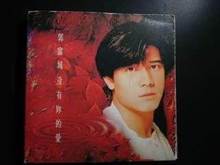 郭富城 沒有妳的愛 K1版CD 雨中感歎號 童話小公主