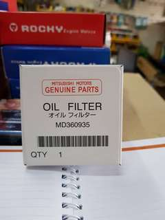 Mitsubishi Motors Engine Oil Filter