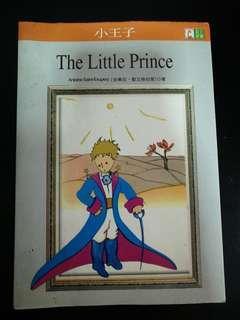 小王子 the little prince