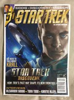 Official Star Trek Magazine - Chris Pine Winter 2016