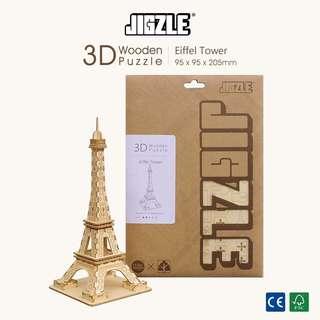 *包郵* Jigzle 3D立體拼圖系列 | 巴黎鐵塔擺設