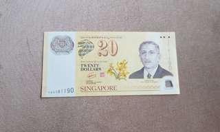 SG $20 plastic note