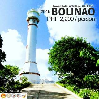 2D1N BOLINAO TOUR PACKAGE