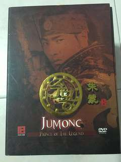 Jumong Complete Box Set (Episodes 1 to 81 End)