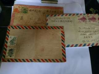 Old Envelope With Stamp From China in 80's