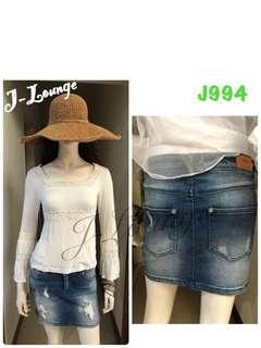 🚚 J994全新加拿大潮牌only超好質感彈力包覆設計感牛仔裙單寧美式休閒retro denim skirt J-Lounge