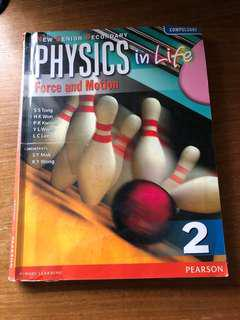 Physics in Life Force and Motion Book2 DSE 新淨已包書