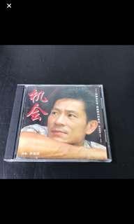Cd Box 14 - 主唱:苏世民