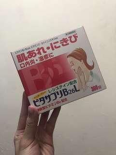 日本皇漢堂 ビタサプリ B26L 維他命丸(300 錠)B群