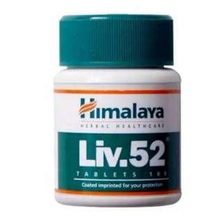 Himalaya Liv 52 100 caps / liver support