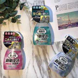 🇯🇵日本進口新車復活消臭劑