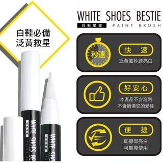 (包寄) 台灣 T-FENCE 防御工事 White Shoes Bestie 白鞋閨蜜 (去黃補白筆)