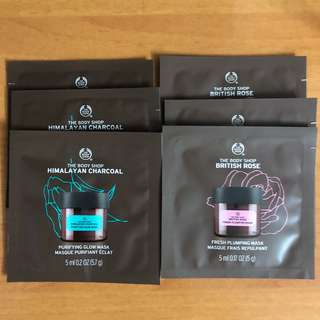 Body shop mask 5ml