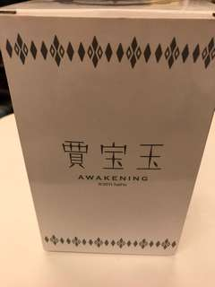 何韻詩 賈寶玉Awakening 2011 紀念品