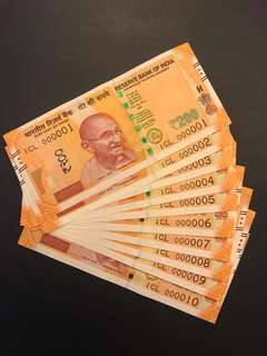 000001-10 Low serial number new 200 rupees
