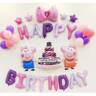 🚚 (In Stock)Peppa Pig Theme Party Decoration Set-Happy Birthday