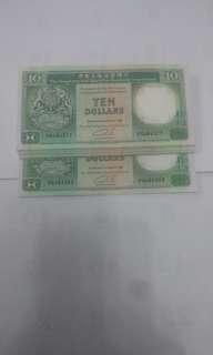 汇丰银行刀切拾元顺次序67张,l992年
