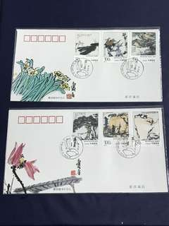 China Stamp- 1997-4 B- FDC