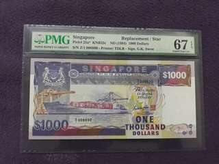 Ship series $1000 GKS replacement note