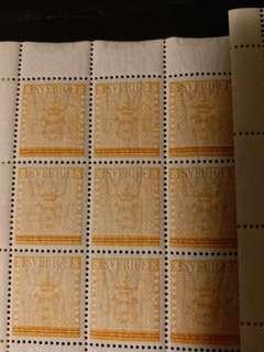 1955年瑞典珍貴郵票保真