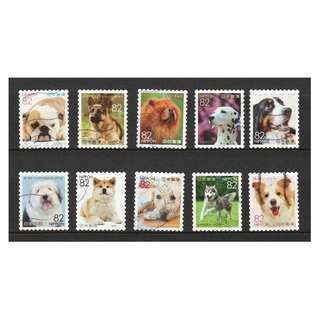 JAPAN 2017 FAMILIAR ANIMALS SERIES 4 (DOGS & PUPPIES) 82 YEN COMP. SET OF 10 STAMPS IN FINE USED CONDITION