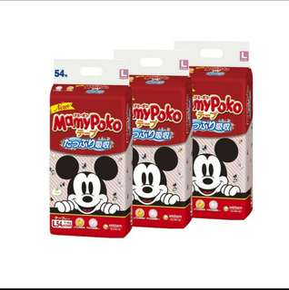 2 Days Promo! Free delivery! MamyPoko Mickey Tape / Pants Diapers CARTON SALES !