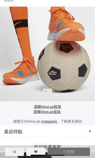 Nike x Off white Magia Football