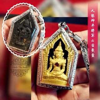 Khun Pean With Kumanthong