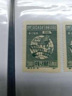 中國纪3新票東北貼用保真