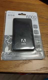 Adobe Limited souvenir 流動充電