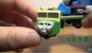 Thomas and friends 扭蛋 大型特殊車種篇 綠色特別罕見尖面拖車