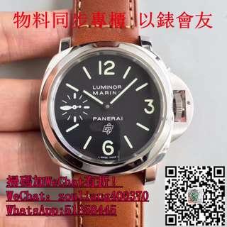MTR面交 玩具錶 Panerai 44mm 加WeChat有折