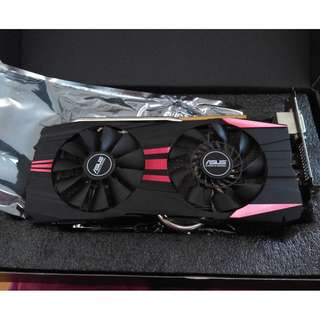 ASUS Gaming Graphics Card R9280X-DC2T-3GD5