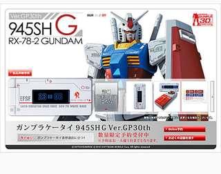 已絕版私人收藏品日本SOFTBANK Gundam 30周年 rx-78 Gunpla 945SH 30thth 模型連電話
