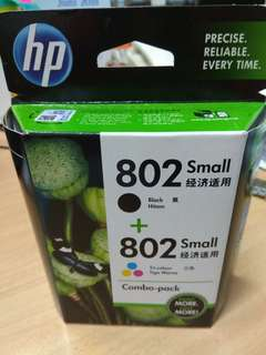 Tinta hp 802 small combo