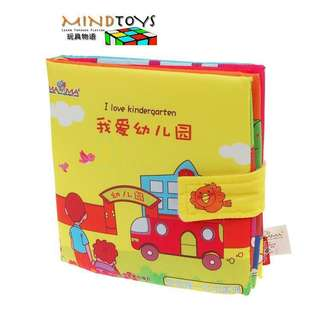 Early Development Cloth Book (I Love Kindergarten)