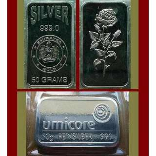 ♦ EMIRATES & UMICORE - 1Lot, 2x 50 Grams (100g / 3.21 Oz.T) 999 Fine Silver ingot Art bars