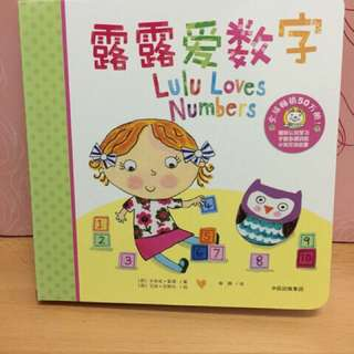 Lulu's Interactive Books