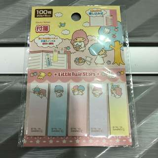 Little twin stars Memo stick