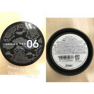 Shiseido Hair Gum