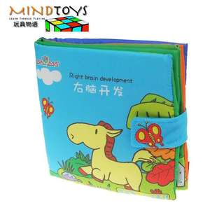Early Development Cloth Book (Right Brain Development)