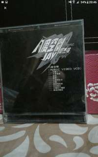 VCd  Chinese  Jay chou 周杰伦  八度空间    Pickup hougang buangkok mrt Or add $1