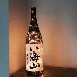 Sakae Bottle Lights
