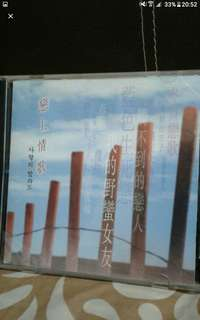 Vcd Cd   Music  2 cds   Visul audio  Korean theme songs  恋上情歌   Pickup hougang buangkok mrt Or add