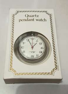 Classic Vintage Pocket Watch (Quartz)