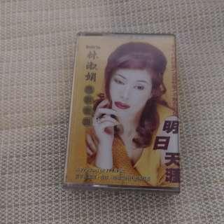 Cassette 林淑娟