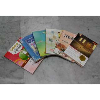 EDUCATIONAL BOOKS SALES